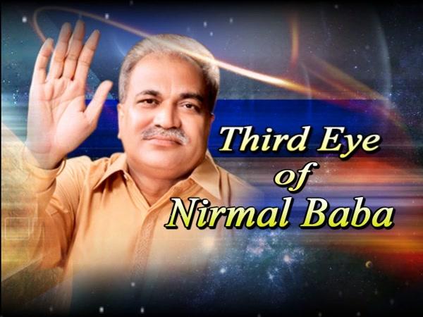 न्यूज़ चैनलों पर निर्मल बाबा की तीसरी आँख