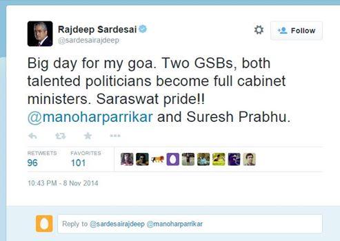 राजदीप सरदेसाई का ट्वीट
