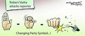 रॉबर्ट वाड्रा पर कार्टून