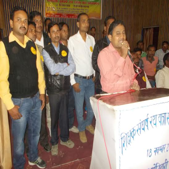नीतिश कुमार के कार्यक्रम के ठीक पहले शिक्षक संघ के अध्यक्ष व संयोजक गिरफ्तार
