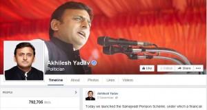 सरकारी खर्चे पर यूपी के मुख्यमंत्री अखिलेश यादव के निजी फेसबुक-ट्विटर का प्रचार
