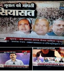 बिहार में  अति-पिछ़ड़ी जातियों के मतदाता  निश्चित तौर पर निर्णायक भूमिका में रहेंगे