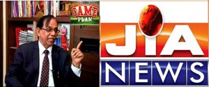 एस एन विनोद का खेल और जिया न्यूज़ का सच