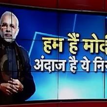 अंग्रेजी दैनिक असम ट्रिब्यून के स्वर्ण जयंति समारोह में भाग लेंगे प्रधानमंत्री मोदी