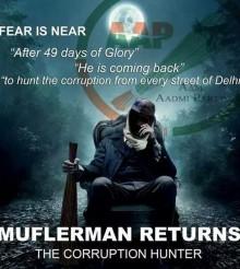 मफलरमैन ने मचाया ट्विटर पर हंगामा – #MufflerMan