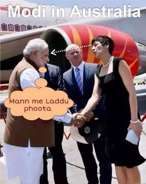 नरेंद्र मोदी किसी महिला से मिले नहीं कि उसे लेकर चुटकुलेबाजी शुरू हो जाती है