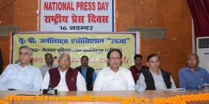 राष्ट्रीय प्रेस दिवस पर उपजा ने मनाया समारोह, पत्रकारिता की जीवन्तता पर छिडी बहस