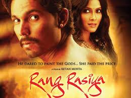 केतन मेहता की 'रंगरसिया' एक बड़ी फिल्म है