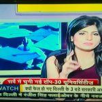 rubika liyaquat anchor zee news