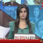 rubika liyaquat beautiful anchor