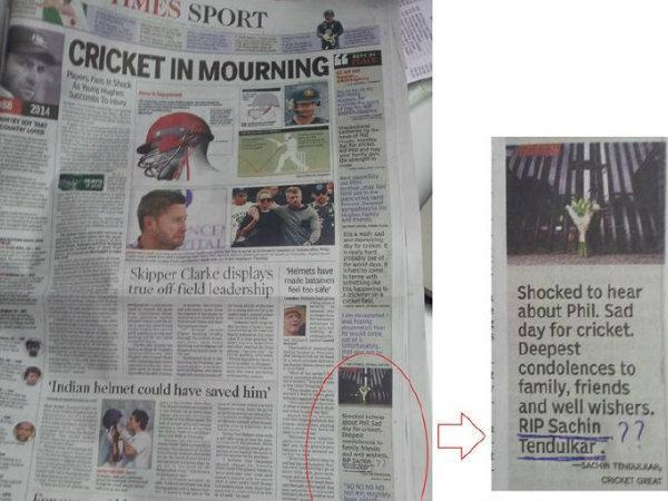 टाइम्स ऑफ इंडिया ने जीते जी मार दिया सचिन को