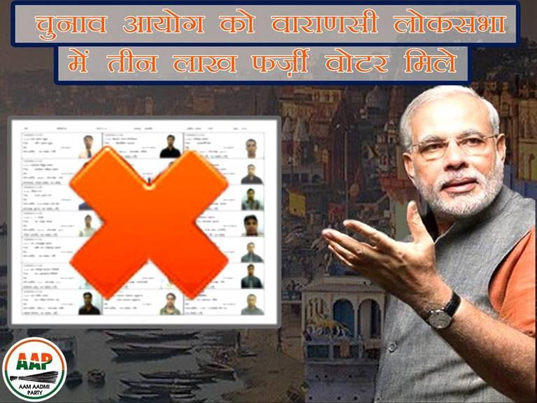 AAP के FB स्टेटस पर चैनल के मंदबुद्धि संपादकों ने मोदी को जोड़ते हुए खबर तान दी