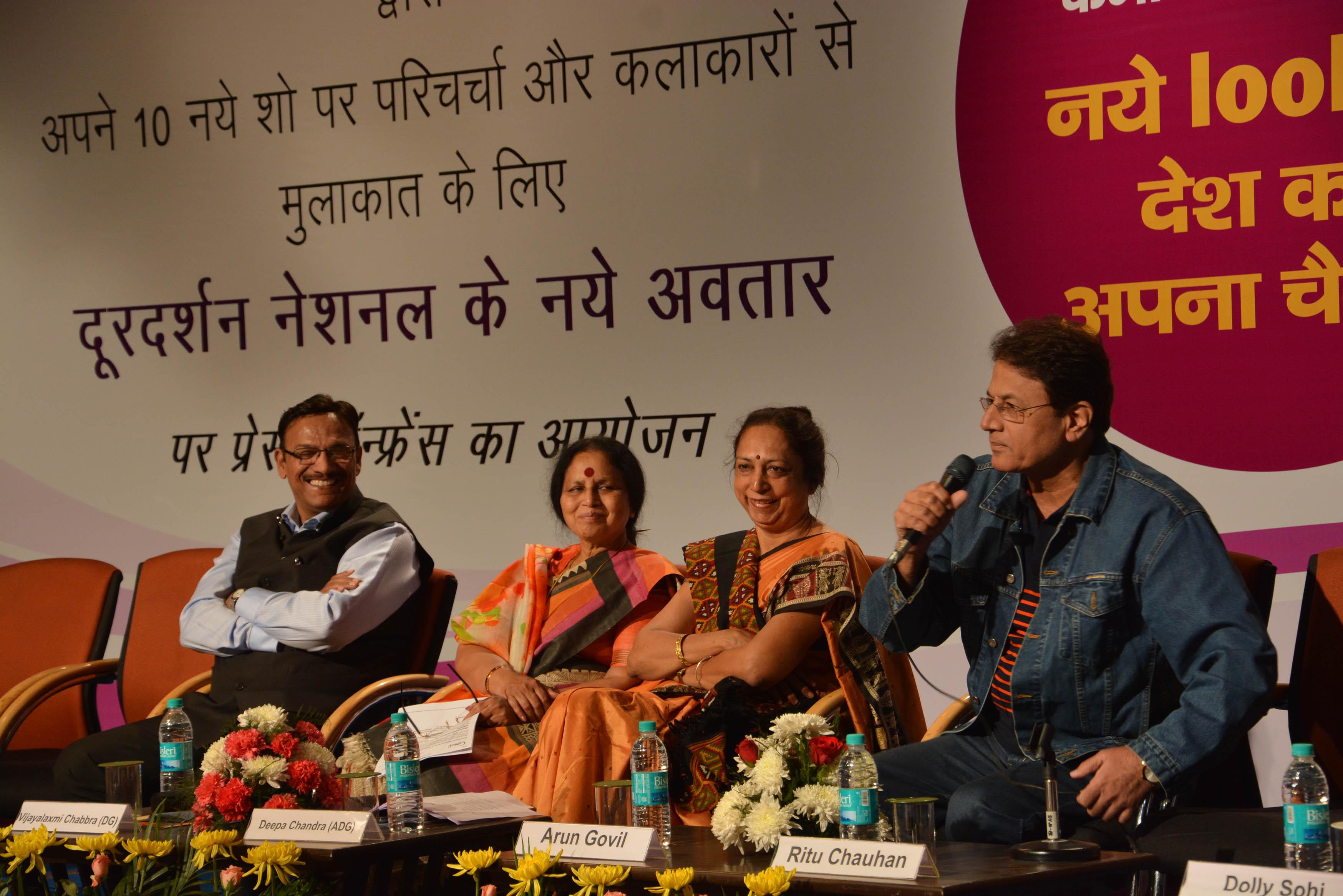 वी के जैन(पीआर और पब्लिसिटी),विजयलक्ष्मी छाबरा(डीजी दूरदर्शन),दीपा चंद्रा (एडीजी,डीडी नेशनल) और अरुण गोविल(प्रोड्यूसर,हैप्पी होम्स) - बाएं से दायें