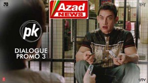 आमिर की 'पीके' में 'आज़ाद न्यूज़' का भूत!