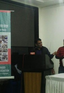रमेश ठाकुर भारतीय भाषाई समाचार पत्र संगठन के सदस्य मनोनीत