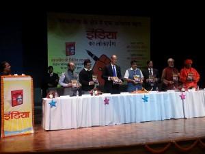 नीतिन गडकरी ने किया 'जिया इंडिया' पत्रिका का विमोचन