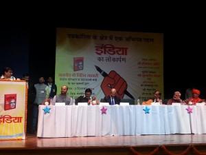 महाराष्ट्र के सीएम नीतिन गडकरी का इंतजार कर रहे थे और वे 'जिया इंडिया' का विमोचन!