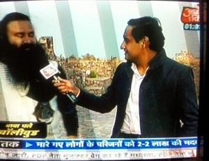 बजट अच्छा हो तो राहुल कँवल भी बाबा राम-रहीम का इंटरव्यू ले सकते हैं