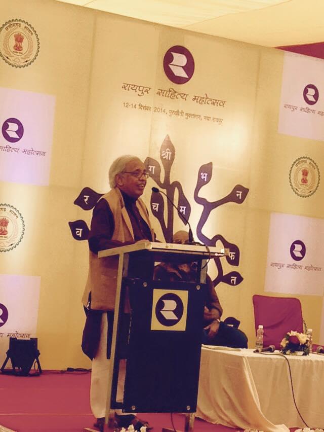 रायपुर साहित्य महोत्सव में अशोक वाजपेयी