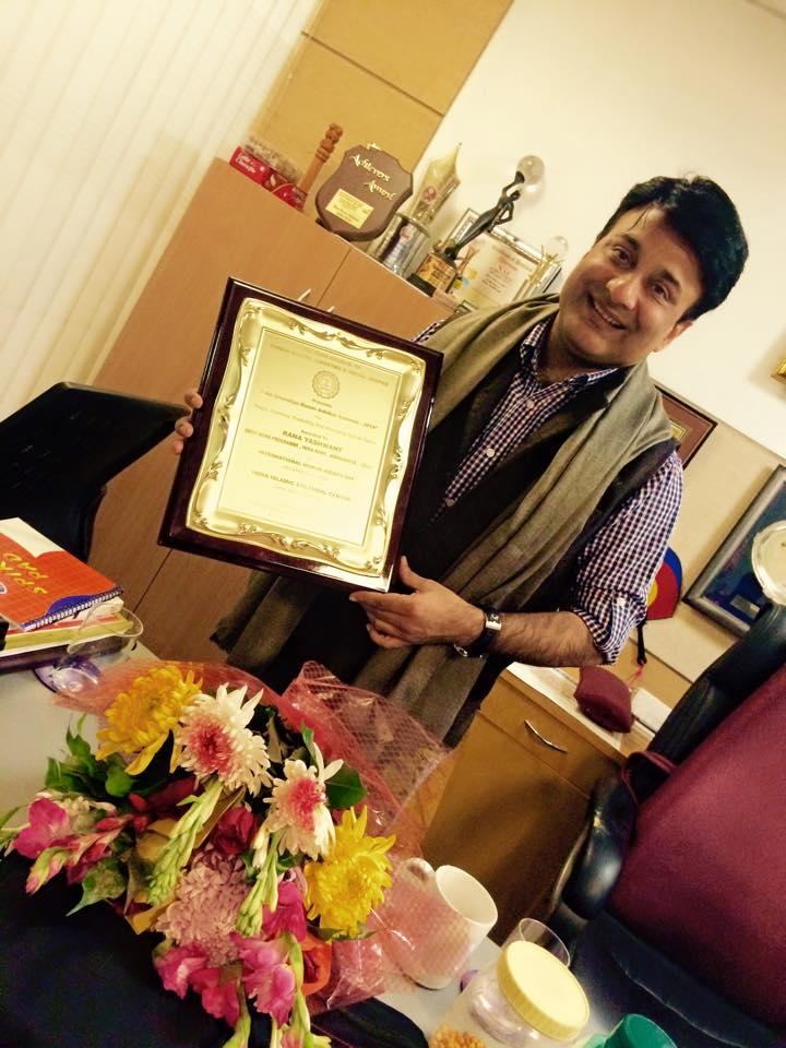 इंडिया न्यूज़ के राणा यशवंत को अर्धसत्य के लिए भारतीय मानवाधिकार सम्मान ,तस्वीर