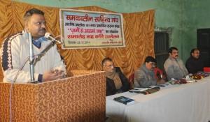 गजल संग्रह ' जमीं से आसमां तक' को लोकापर्ण पर कवि सम्मेलन