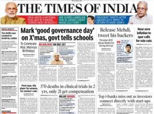 टाइम्स ऑफ इंडिया का क्रिसमस