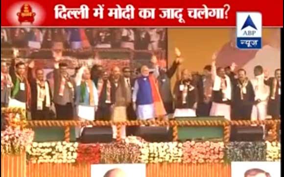 दिल्ली चुनाव की घोषणा होते ही ABP बन गया ABVP
