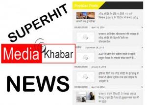 2014 की 14 सुपरहिट ख़बरें, इंडिया टीवी,कमर वहीद नकवी और इंडिया टीवी अव्वल