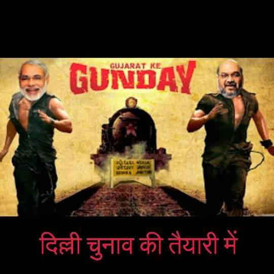 भाजपा और आम आदमी पार्टी में पोस्टर/कार्टून की जंग