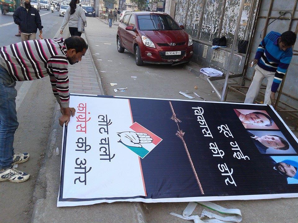 दिल्ली चुनाव के मद्देनज़र कांग्रेस का पोस्टर