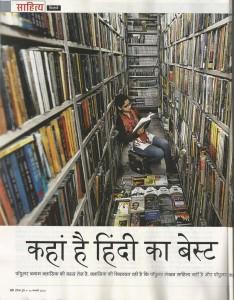 hindi ka best