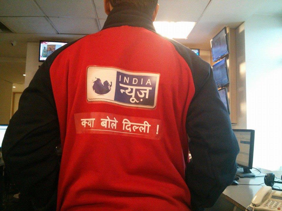 इंडिया न्यूज़ के पिज्जा बॉय