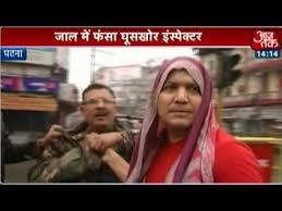 चैनलों पर वह जांबांज अधिकारी इंस्पेक्टर का कॉलर पकड़ कर एेसे खींच रहा था मानो पाकिस्तान जाकर दाऊद इब्राहिम को धर दबोचा हो