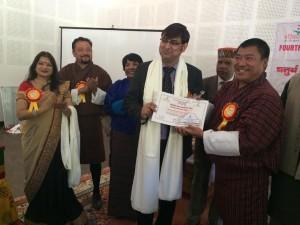 "अंतर्राष्ट्रीय ब्लाॅगर सम्मेलन, भूटान में  कृष्ण कुमार यादव सर्वोच्च ""परिकल्पना सार्क शिखर सम्मान'' से सम्मानित"