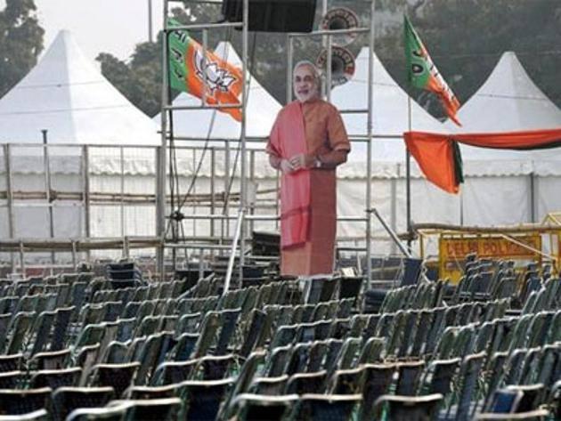 मोदी-मोदी के नारे में खोयी मीडिया को रैली में खाली कुर्सियां नहीं दिखी!