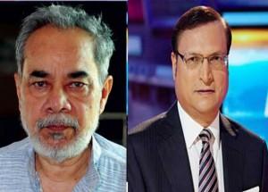 वरिष्ठ पत्रकार राम बहादुर राय (बाएं) और इंडिया टीवी के मालिक रजत शर्मा