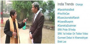 ट्विटर पर सुपर जर्नलिस्ट रवीश