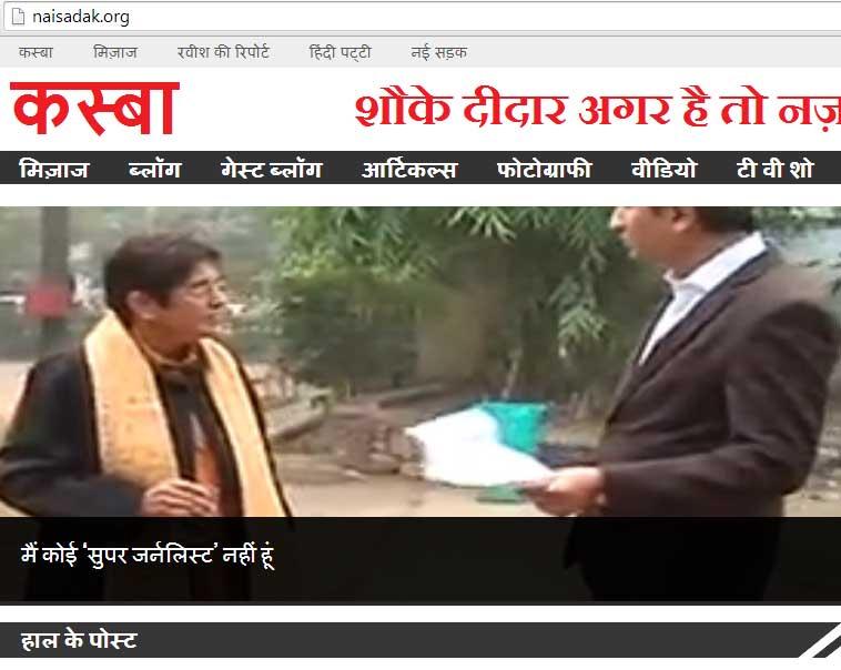 रवीश का ब्लॉग फिर से हुआ लाइव