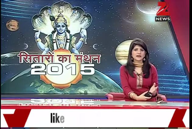 चैनलों की दौड़ तो मुल्ला की दौड़ है टीआरपी से शुरू-टीआरपी पर खत्म