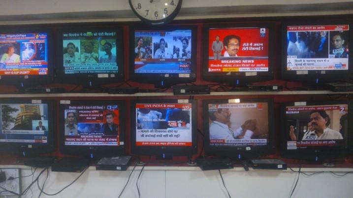 television trp