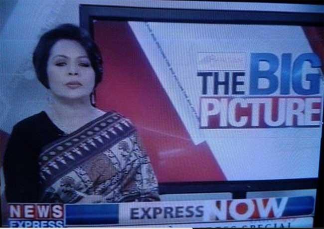 न्यूज़ एक्सप्रेस ने की राज्यसभा की नकलचेपी,अलका सक्सेना फिर भी खामोश!