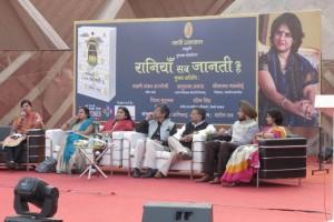 वर्तिका नन्दा का लिखा काव्य संग्रह 'रानियां सब जानती हैं' का विमोचन
