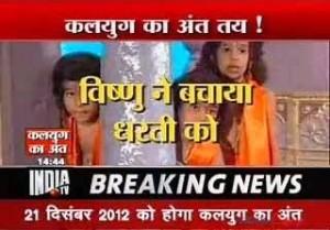 टीवी पत्रकारों को जोकर बनाने वालों में उदय शंकर, क़मर वहीद नकवी और रजत शर्मा ही क्यों?