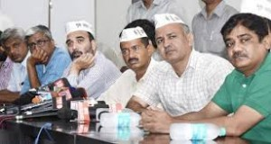 aap sting