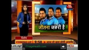 न्यूज़ चैनलों पर क्रिकेट पुराण !