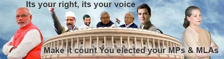 क्या अरविंद केजरीवाल और उनके विधायक अपने इलाके में काम कर रहे हैं ?  www.mpreportcard.com पर दिल्ली के MLA और MP की रेटिंग करिए.