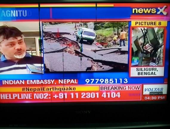 नेपाल भूकंप को लेकर न्यूज़ एक्स का झूठ
