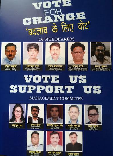 प्रेस क्लब ऑफ़ इंडिया के तानाशाह बनें नदीम को हटाने के लिए पत्रकारों ने की बड़ी लामबंदी