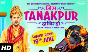 Miss-Tanakpur-Haazir-Ho