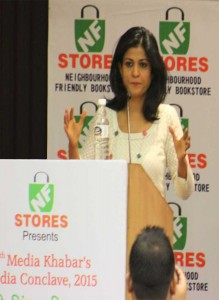 मीडिया खबर के मीडिया कॉनक्लेव में अपना वक्तव्य देती अंजना ओम कश्यप
